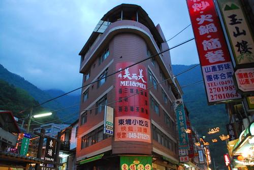 Dongpu, Part 2