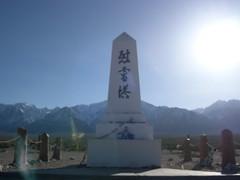 Manzanar cemetery (gra5ics) Tags: snowboarding laketahoe manzanar 395