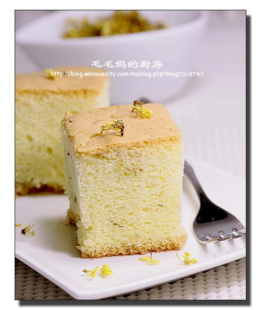 2742957986 8941f22c9e o 桂花蛋糕