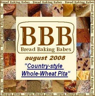 BBB logo august 2008