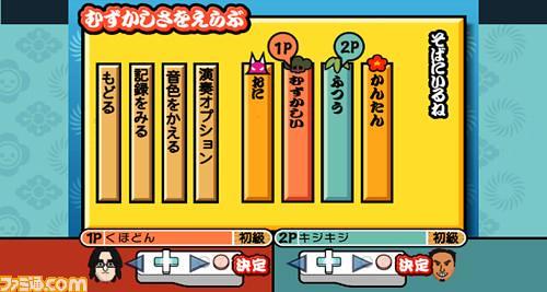 taiko-drum-master (9).jpg