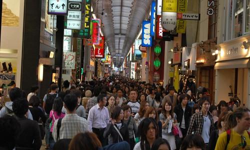 Osaka People