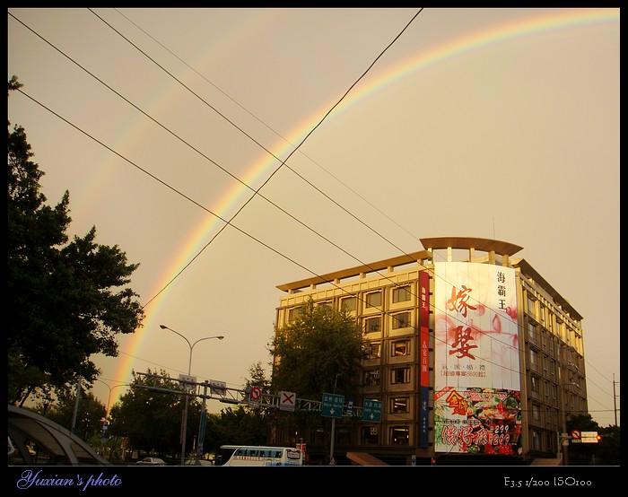 臨時的兩個彩虹