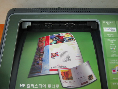 HP1518ni 토출부