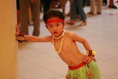 IMG_6212_S (okching) Tags: boy kids fun dance malaysia hawaiian ipoh perak