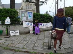 Yokohama Yamate Halloween Walk 2008-40