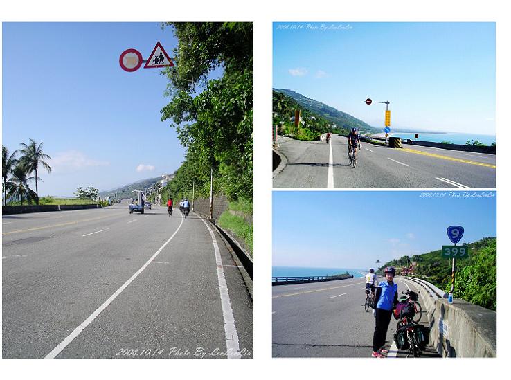 台灣單車環島-壽卡挑戰|亞灣溫泉飯店