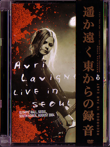 Avril Lavigne: Live in Seoul