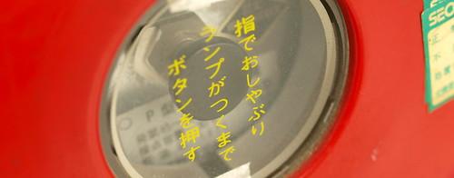 PC022194_2