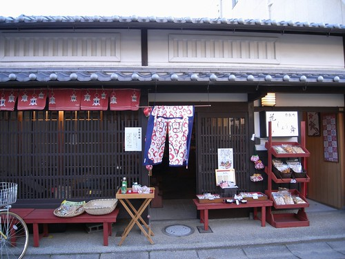 奈良町・もちいどの散策