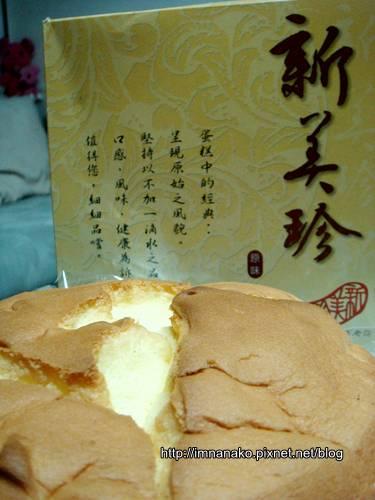 081218新美珍cake_006