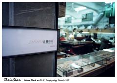 Welcome  ZAMAMA (Chris.Stan) Tags: film f19 zamama parade100 金工 chrisstan naturablacke