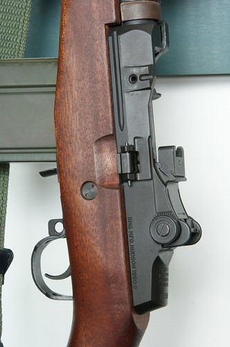 Receiver of M-14 rifle