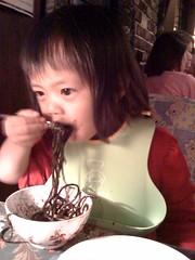 eating ink squid spaghetti