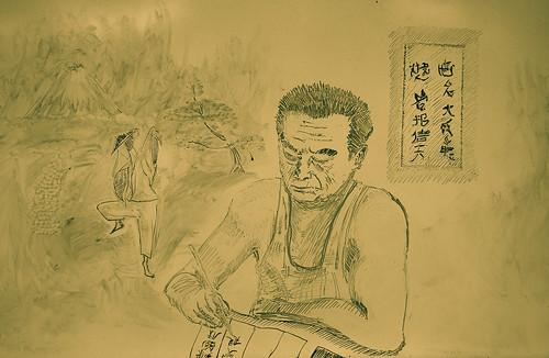 Escritor Chino (09)