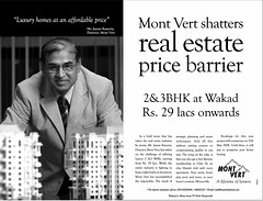 Mont_Vert_Wakad_2_3_bhk_flats (by Ravi Karandeekar)