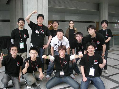 nice team