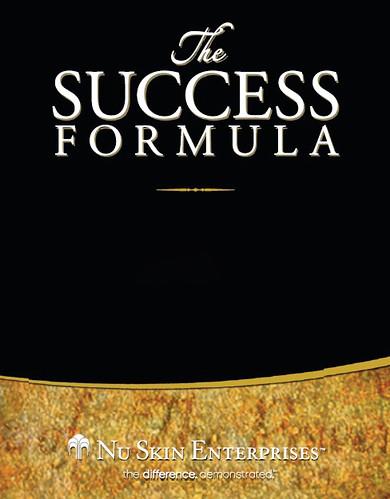 成功方程式
