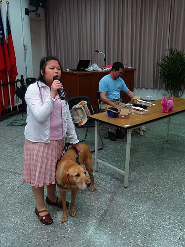 汪汪社導盲犬講座_001
