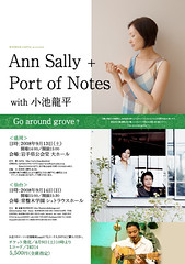 Ann Sally+Port of Notes with 小池龍平 Morioka→Sendai Tour 『Go around grove?』