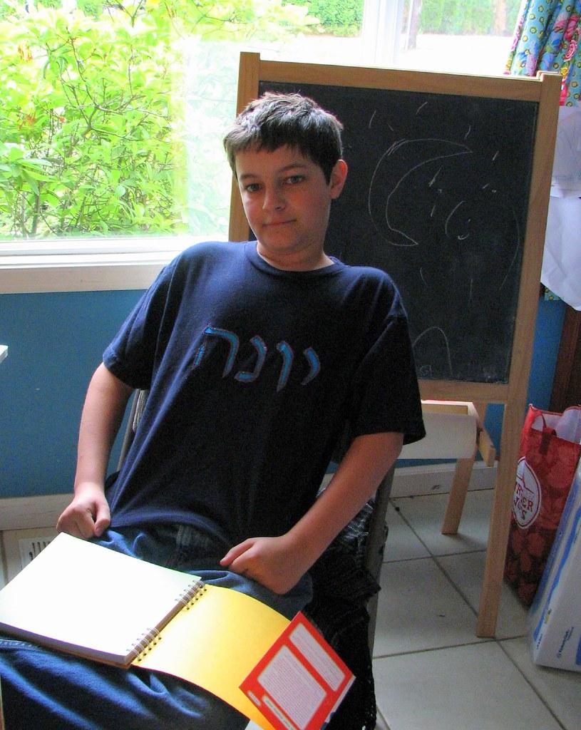 Reverse Applique T-shirt (front)