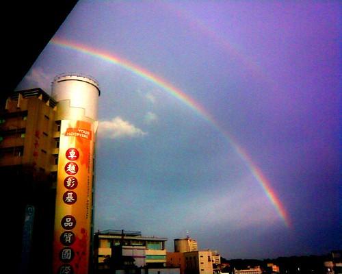 你拍攝的 2008.7.27 18:15 彰基醫院窗外‧彩虹來了。