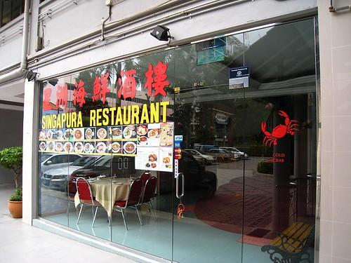 Singapura Restaurant's Entrance