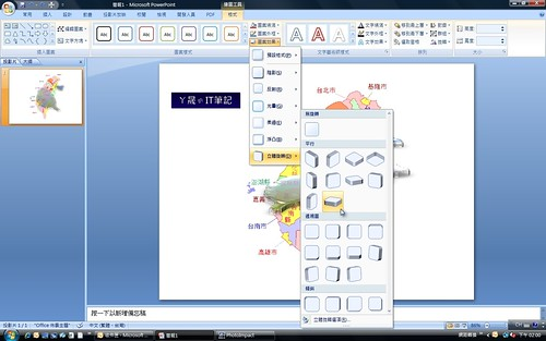 PP_3DMap_14