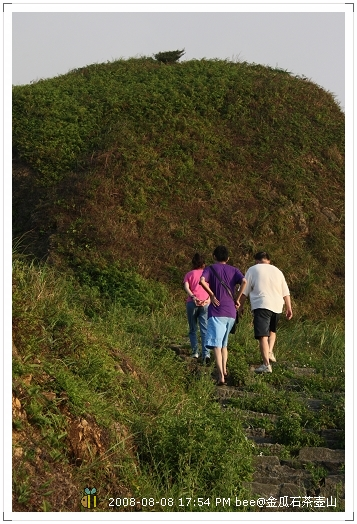 2008.08.08金瓜石茶壺山爬山 (10)
