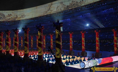 Beijing 2008 Olympic Opening - (20) by you.