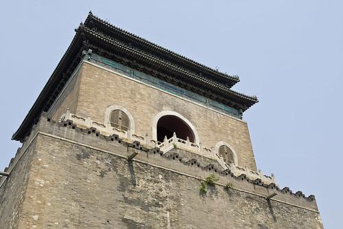 Beijing Day 9 — Wandering — 1