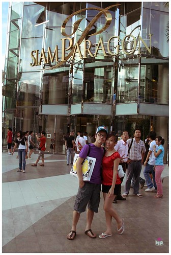 siam paragon outside 3