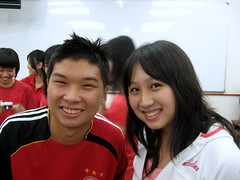 Me & Yuyan
