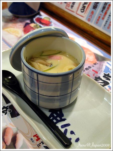 081024_03_魚心壽司