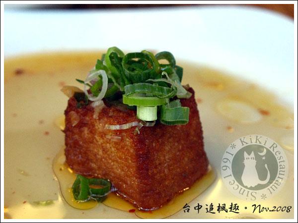 081120_02_kiki新川菜
