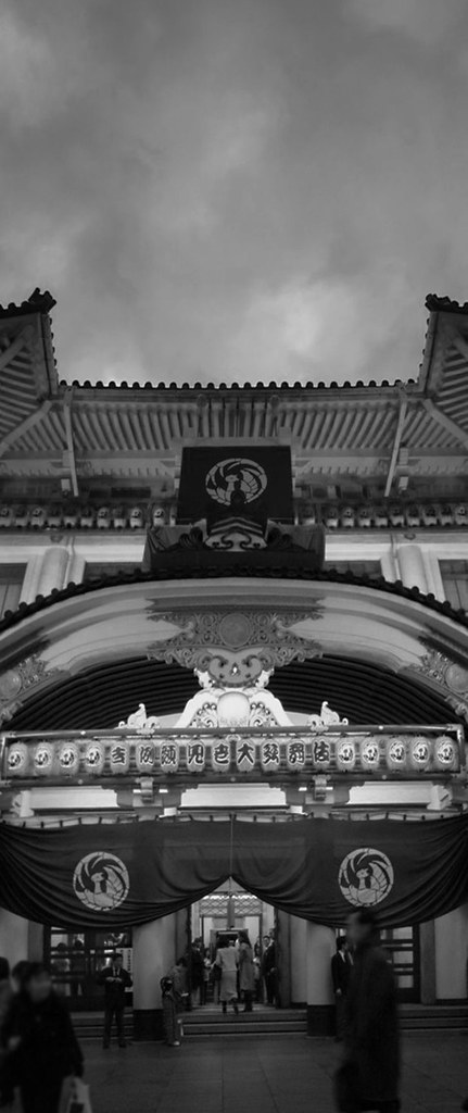 kabukiza*Kao-mise Yagura