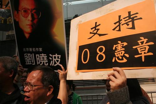 Foto da Flickr sulla menifestazione per Carta 08
