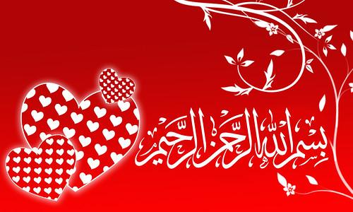 wallpaper islamic. islamic wallpaper,asmaul