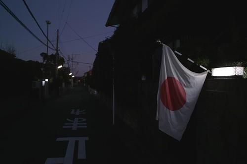 20081223 17:54 @Kamakura