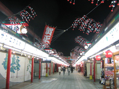 The stalls of Senso-ji were still closed early on Christmas