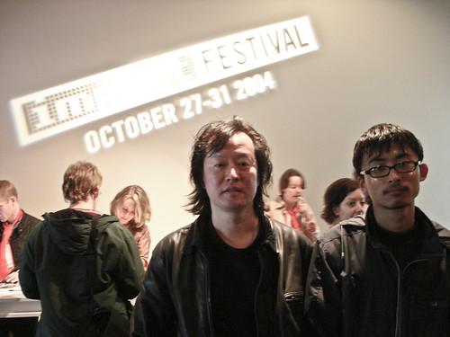 Wang Changcun @ Impakt Festival