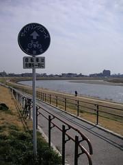多摩川のサイクリングコース