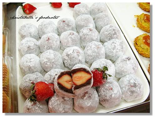 士東市場草莓大福