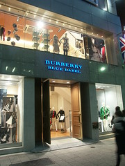 BURBERRY - BLUE LABEL