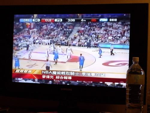 CHINA 5693