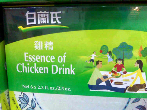 essence of chicken drink