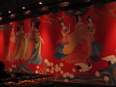 China-1645