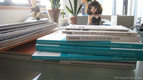 Japanese Manuals