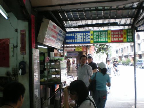 [永和] 竹林麵店[永和] 竹林麵店