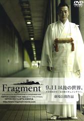Fragment DVD